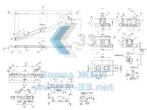 Элементы пешеходных мостов через железные дороги. Серия 3.501.1-165, в. 1-2