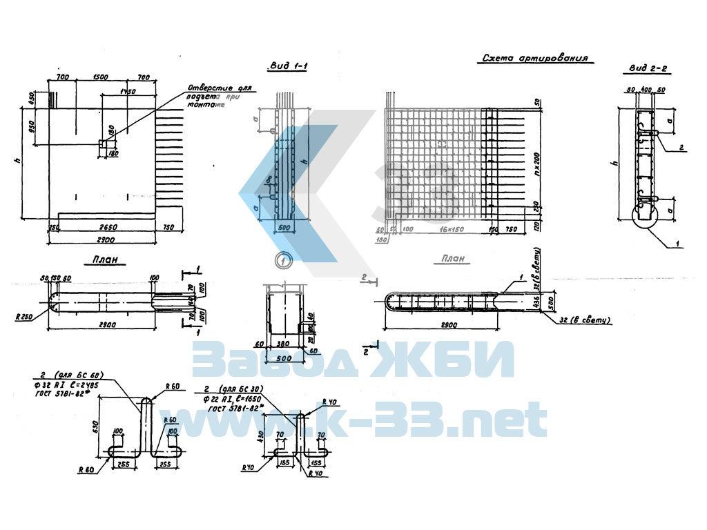 Блоки стенок для свайных опор автодорожных мостов. Серия 3.503.1-94 в. 2