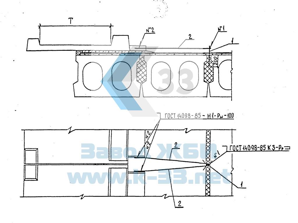 Тротуарный блок железобетонный Т100.15-ТАIII-3 - фото