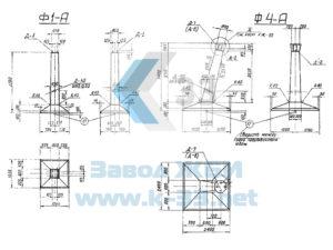 Фундаменты для металлических опор ВЛ35-330 кВ. Серия 3.407-115 в. 2