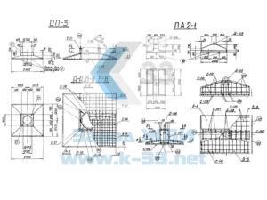 Ригели и опорные плиты для закрепления опор ВЛ 35-500 кВ. Серия 3.407-115 в. 5