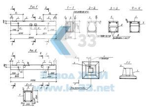 Железобетонные фундаменты, колонны, траверсы, балки, плиты, стойки. Серия 3.016.1-9 в. 1