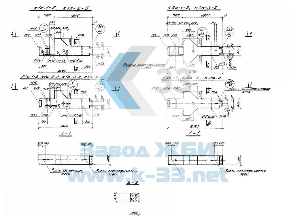 Колонна железобетонная фахверковая  К6а-2-1 - чертеж