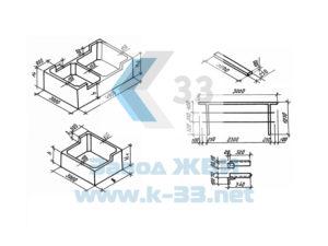 Конструкции для удлинения устоев железнодорожных мостов. Серия 3.501.1-167 в. 1