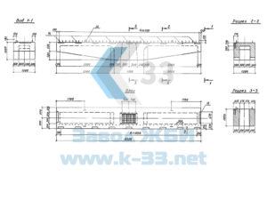 Блоки ригелей для крайних опор пролетных строений. Серия 3.503.1-104 в. 2