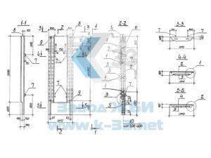 Панели стеновые для способа «стена в грунте». Серия 3.902.1-12 в. 2