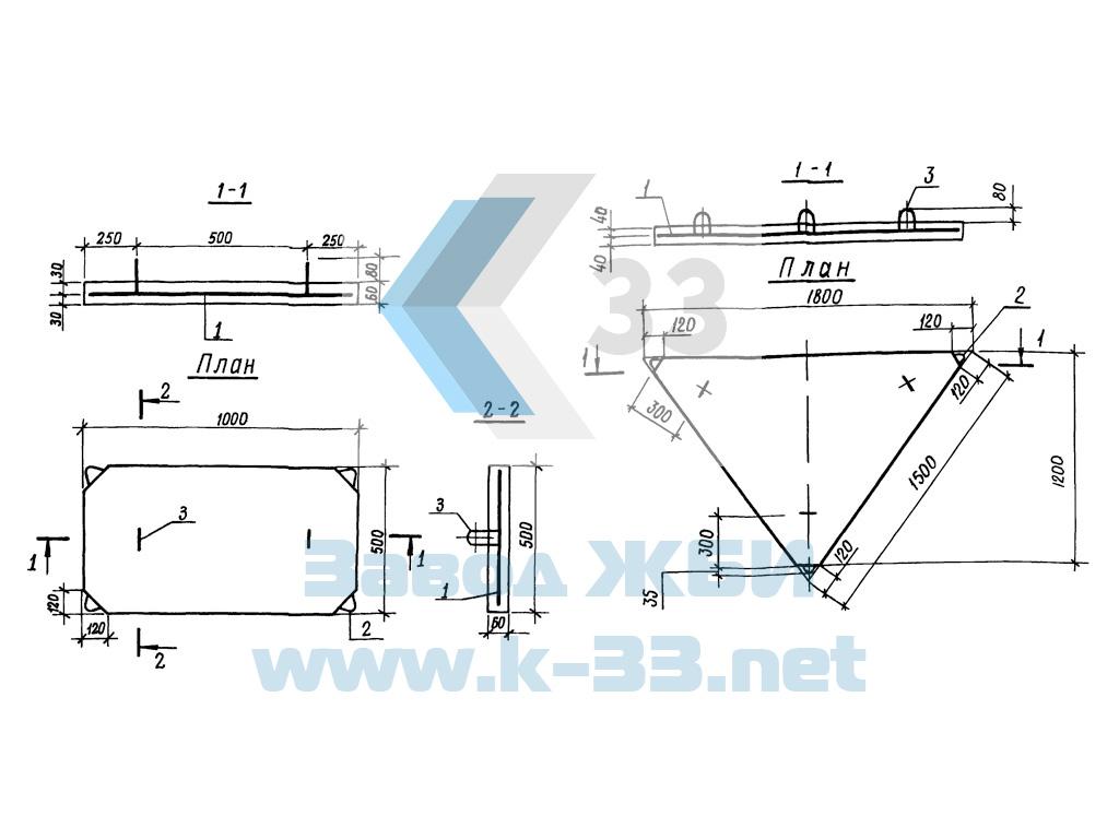 Плита плоская треугольная железобетонная ТП-20 - фото