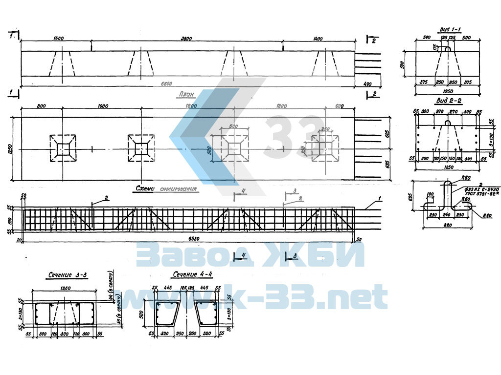 Блоки ригеля для свайных опор автодорожных мостов. Серия 3.503.1-94 в. 2