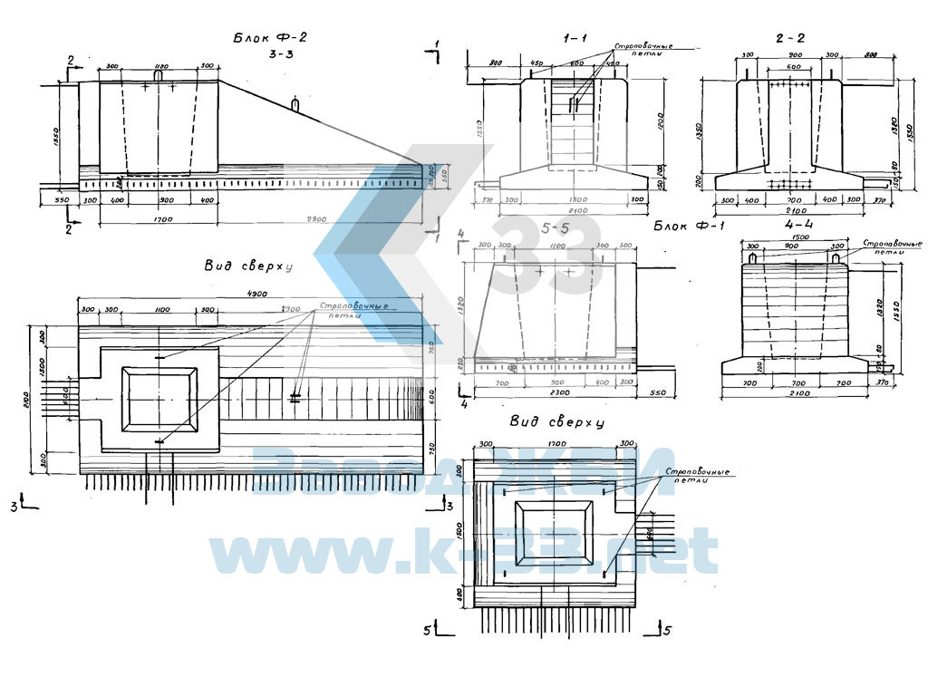 Блоки фундамента, фундаментные плиты. Серия 3.501-61