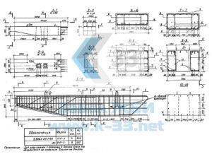 Блоки стоек, ригелей и насадок промежуточных опор под пролетные строения автодорожных мостов. Серия 3.503.1-57 в. 1