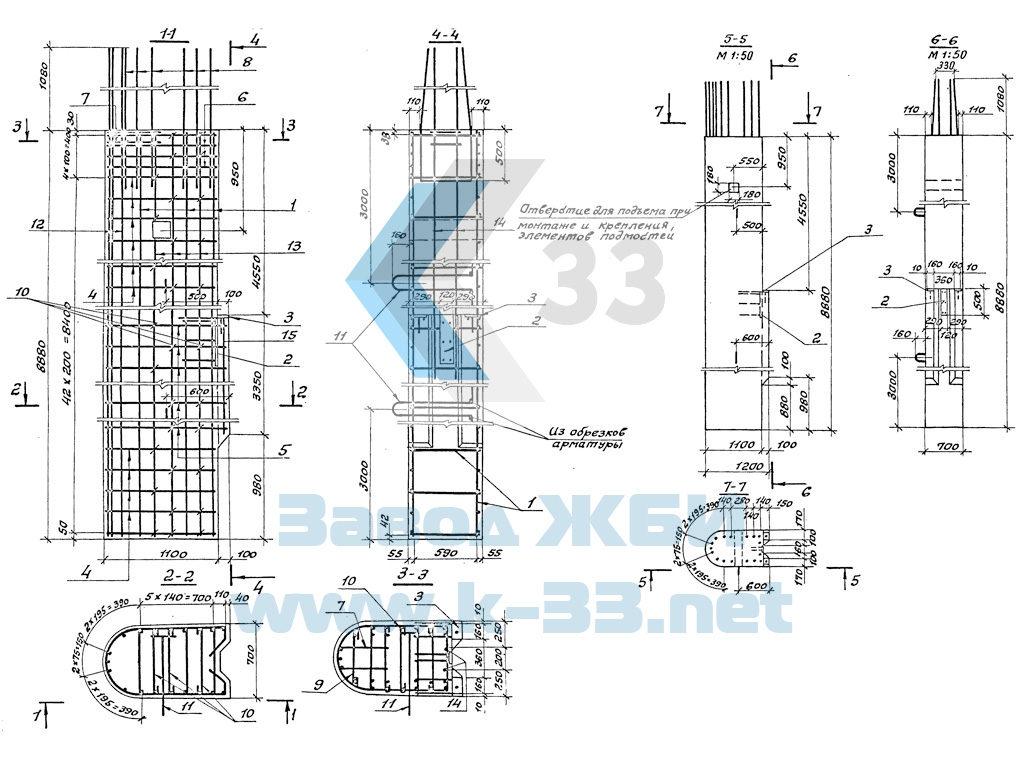 Блоки стенок автодорожных мостов. Серия 3.503.1-57 в. 1