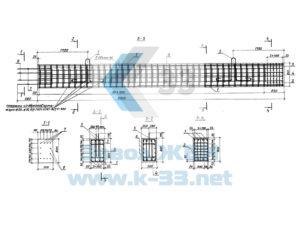 Блоки стоек и ригелей для устройства пролетных строений автодорожных мостов. Серия 3.503.1-76 в. 1