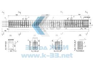 Блоки стоек, ригелей и подколонников для автодорожных мостов.  Серия 3.503.1-90 в. 1
