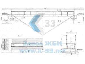Элементы переходных мостиков серии 3.501-96, ч. 1