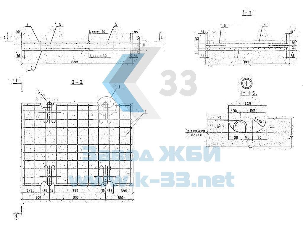 Плиты дорожные ПДС. Серия 3.503.1-93 в. 1