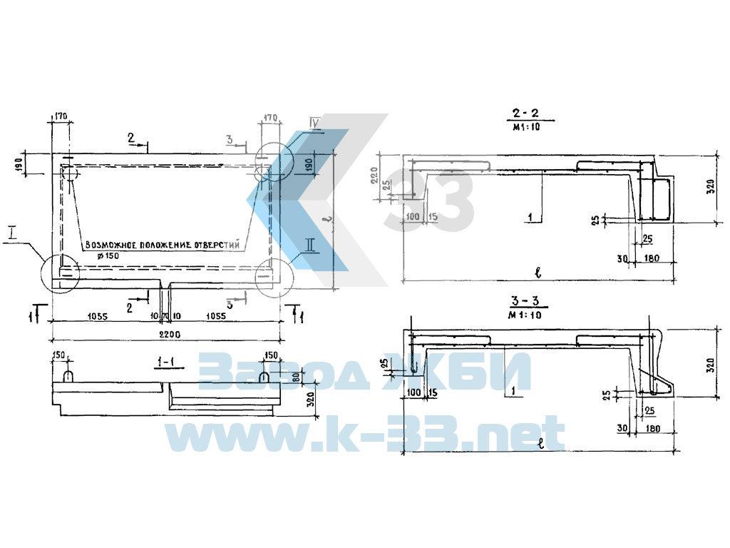 Лестничные площадки ребристые 2ЛП. Серия 1.152.1-8 в. 3