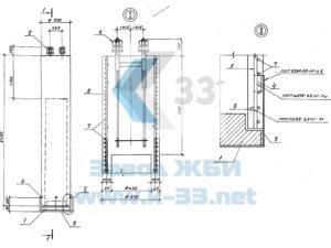 Фундаменты стаканного типа для подстанций. Серия 3.407.1-157 в. 1