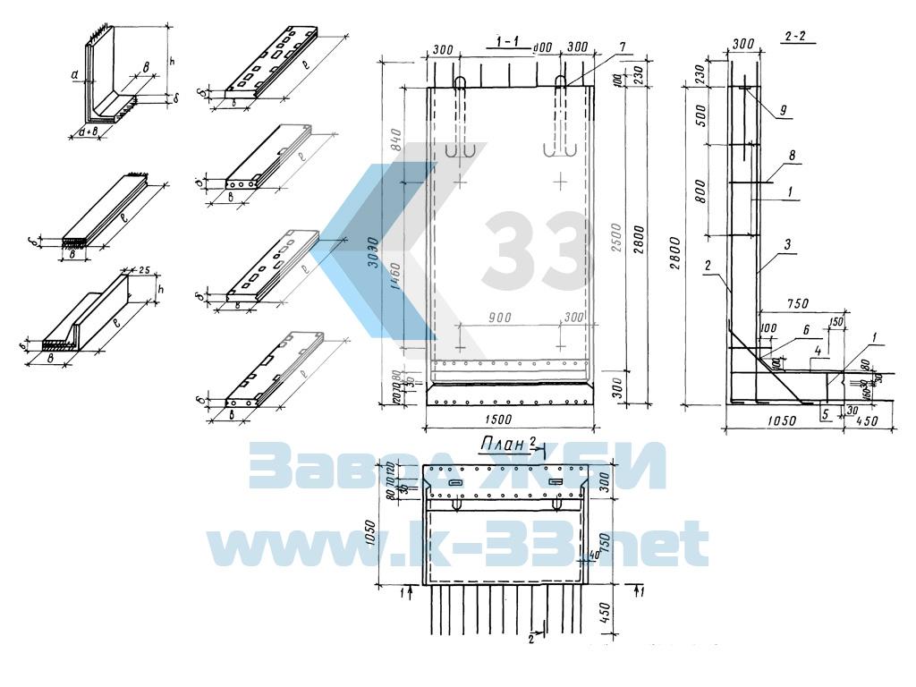 Стеновой блок железобетонный СБ-30 - фото