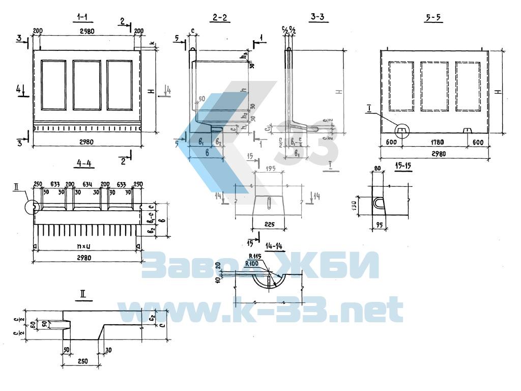 Стеновой блок железобетонный СБ 24-3 - фото