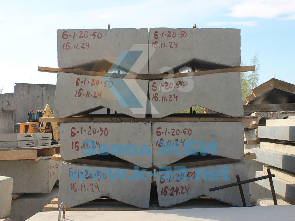 Блок бетонный Б-1-20-50 - фото