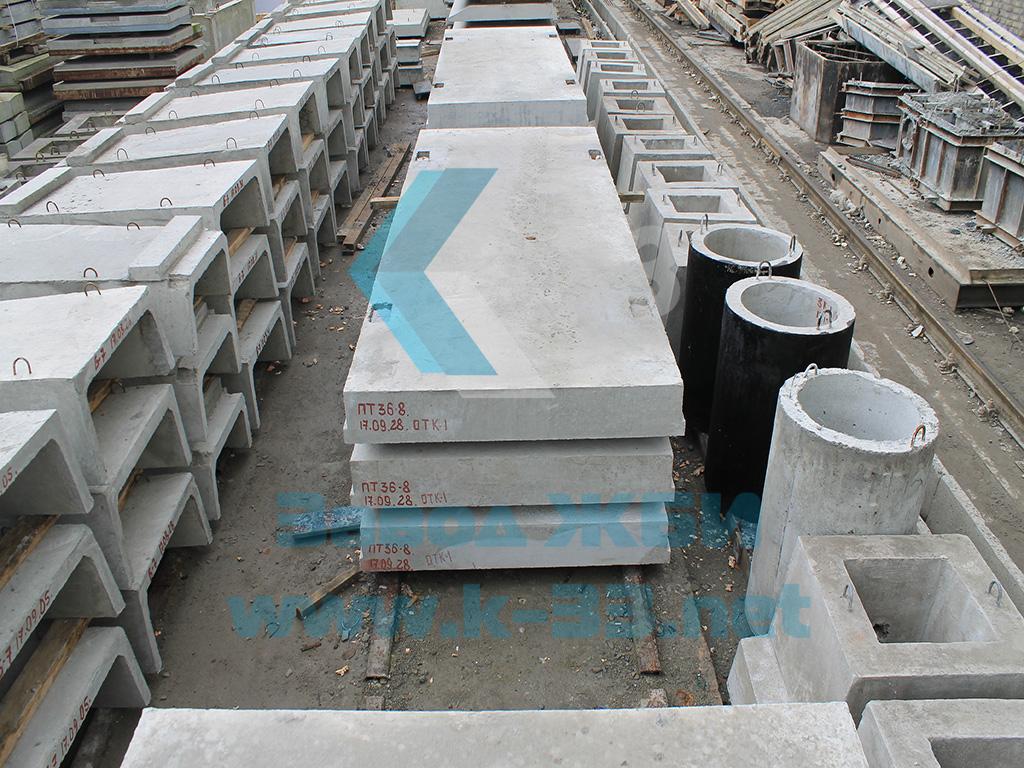 Наращиваем производство железобетонных плит ПТ 36-8 серии 3.006.1-3/83