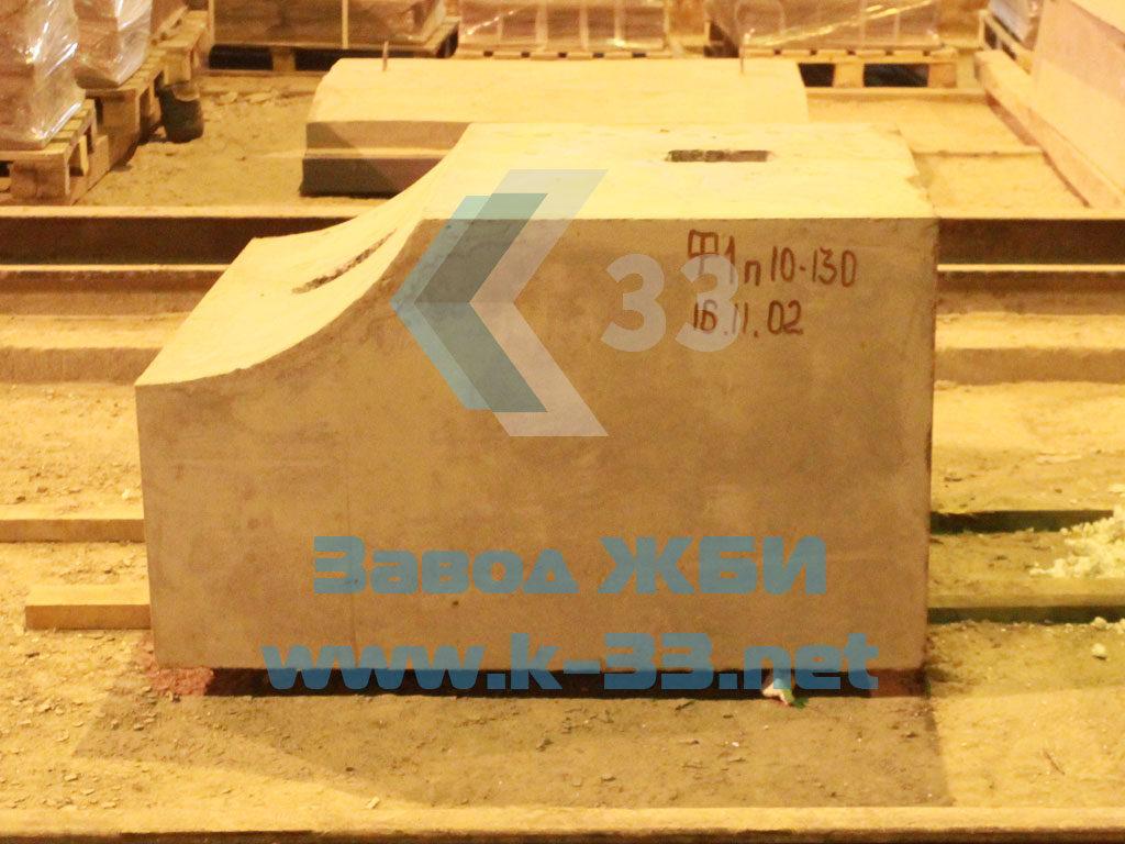 Лекальный блок Ф1п.л-20-120 - фото