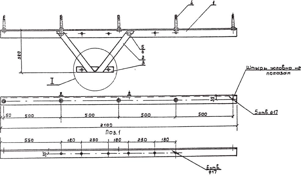 Траверсы низковольтные ТН-10 - чертеж