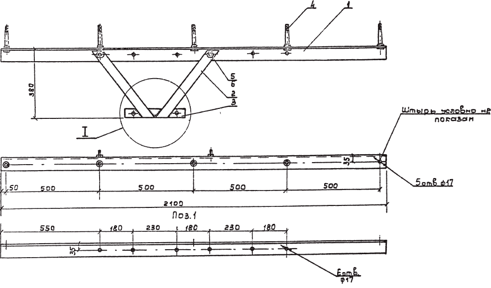 Траверсы низковольтные ТН-11 - чертеж