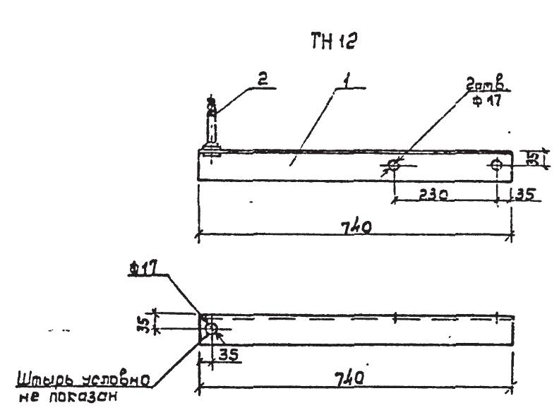 Траверсы низковольтные ТН-12 - чертеж