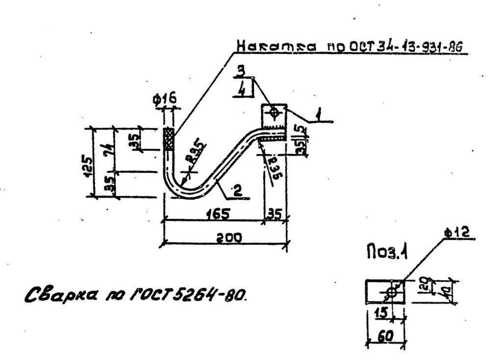 Траверсы низковольтные ТН-15 - чертеж