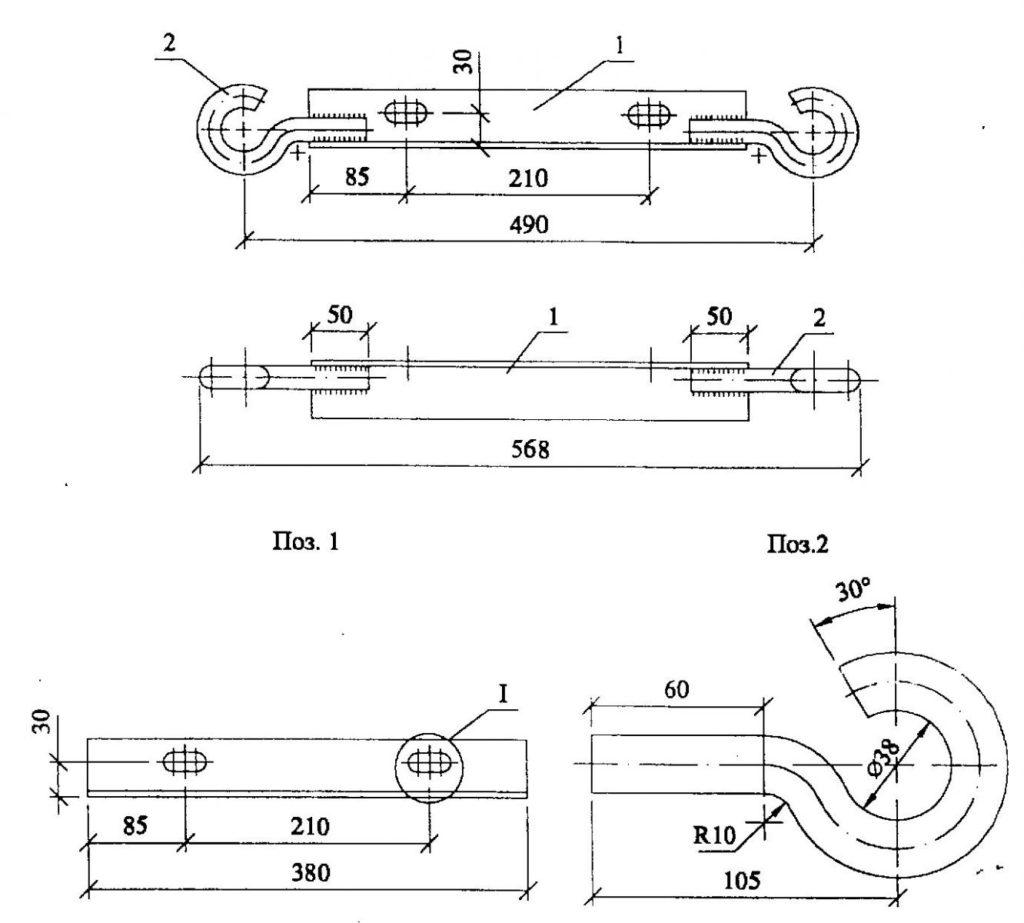 Траверсы низковольтные ТН-18 - чертеж