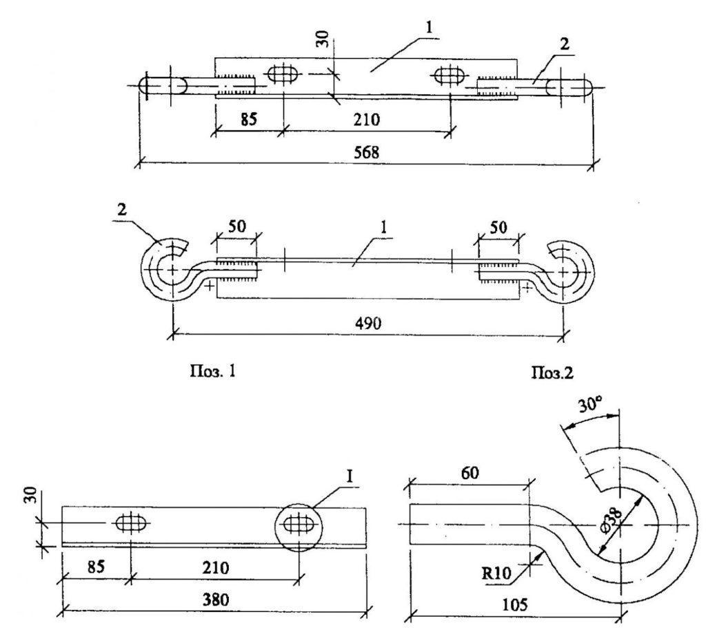 Траверсы низковольтные ТН-19 - чертеж