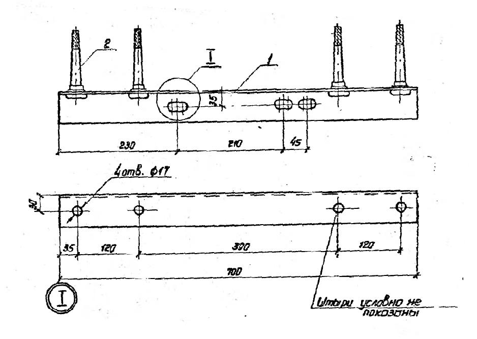 Траверсы низковольтные ТН-4 - чертеж