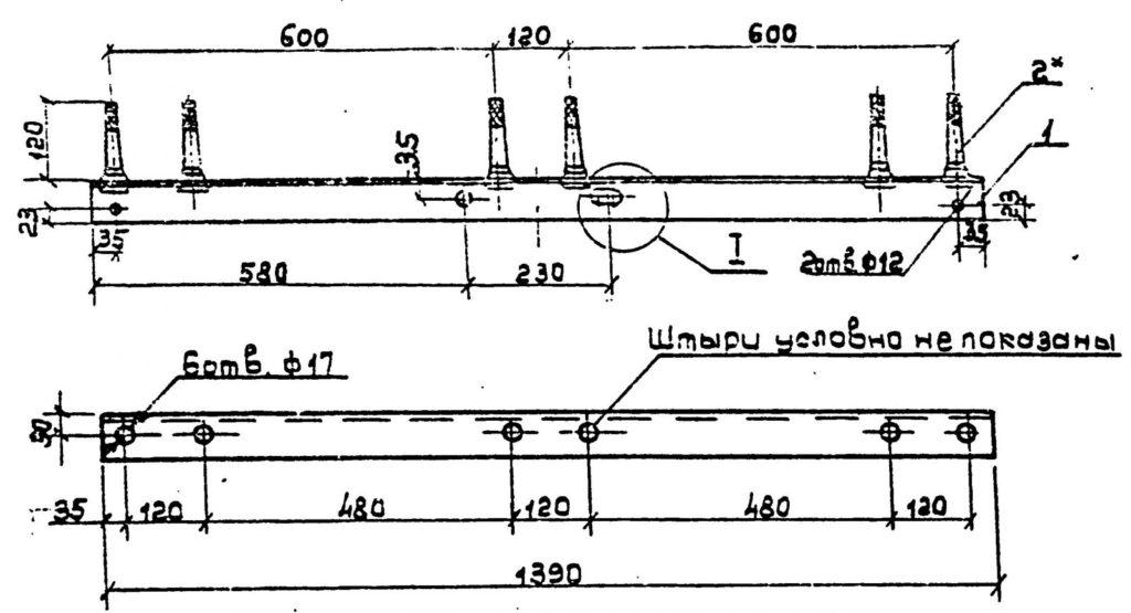 Траверсы низковольтные ТН-5 - чертеж