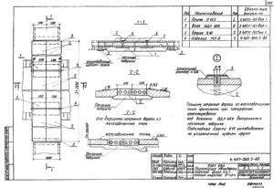 Узлы и конструкции кабельных трасс подстанций