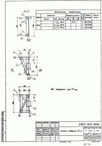 Доборный элемент ТС-6 (3.407.2-140.4)
