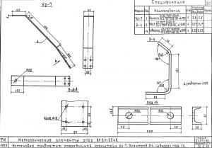 Электрод Э-4 (3.407-85)