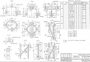 Элемент доборный ТС-30 (3.407.9-149.3)