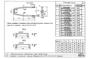 Хомут Х-1 (3.407-85)