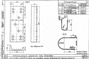 Хомут Х-10 (3.407-85) - фото