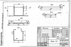 Хомут Х-21 (3.407.1-136)