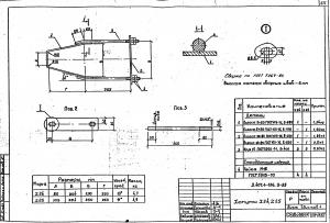 Хомут Х-24 (3.407.1-136) - фото