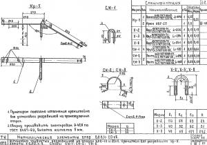 Хомут Х-3 (3.407-85)