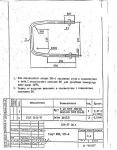 Хомут Х-53 (Л56-97)