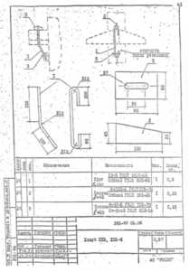 Хомут Х-53 (Л62-99)