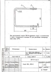 Хомут Х-60 (Л57-97)