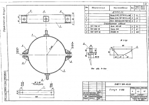 Хомут Х253 (3.407.1-164.1) - фото