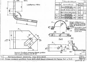 Хомут Хст для деревянных опор (альб.3.407-85)