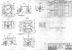 Изделие ТС-48 (3.407.9-172)