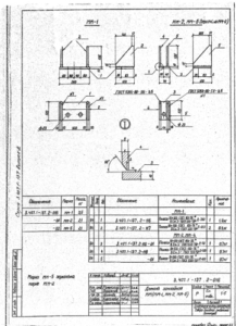 Крепежный элемент ММ-2 (3.407.1-137.2)